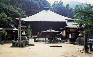 第十番 西山興隆寺(にしやまこうりゅうじ) – 四国別格二十霊場