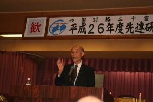 H26研修会記念講演
